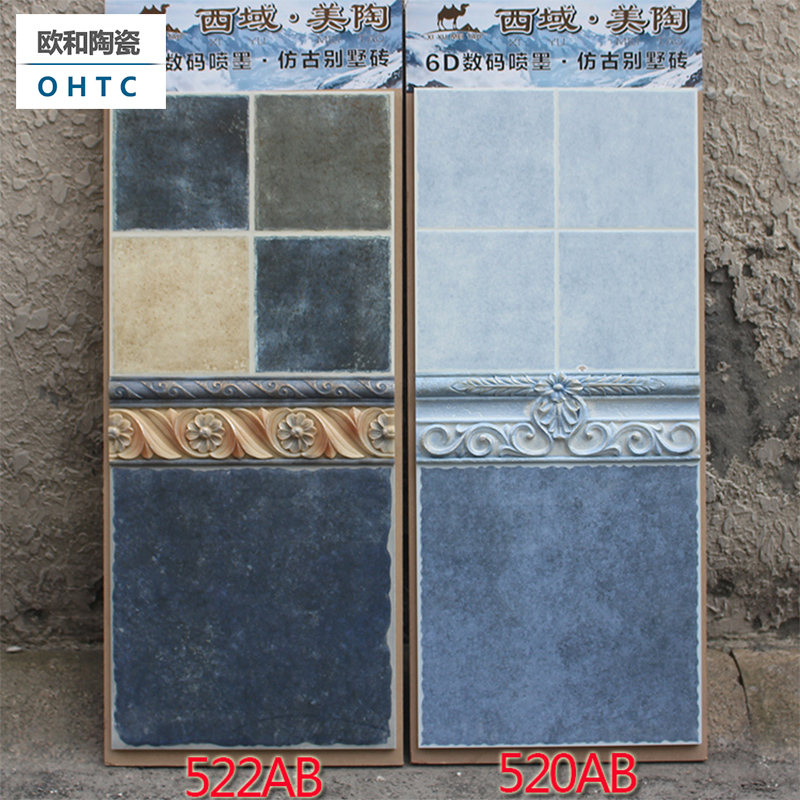 Керамическая плитка Артикул 535706033596