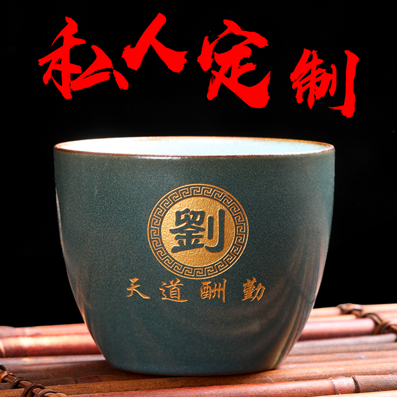 One tea cup with Chinese characters, tea cup with Chinese zodiac, rat cup, ceramic and colored glaze tea bowl