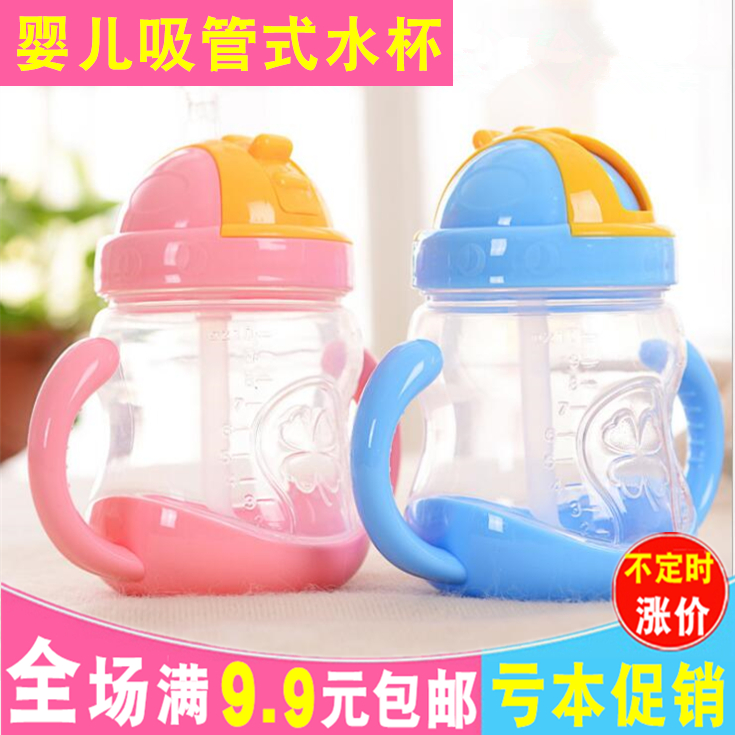 宝宝水杯婴儿学饮杯儿童吸管杯带手柄防漏水杯幼儿水壶饮水杯水瓶券后13.80元