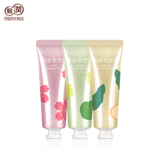 Hand cream for pregnant women