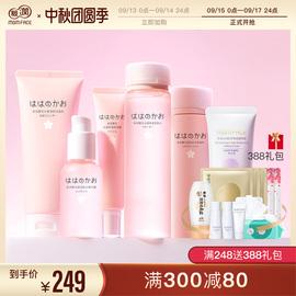 亲润孕妇护肤品孕妇专用 樱花补水保湿化妆品 孕期哺乳期护肤品图片
