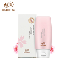 Moistening maternity cream, cherry blossom, moisturizing, concealer, brightening skin protection, special skin care products for pregnant women.