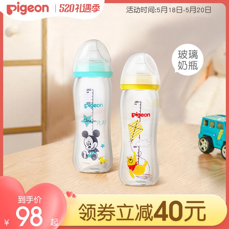 Детские бутылочки Артикул 550469557622