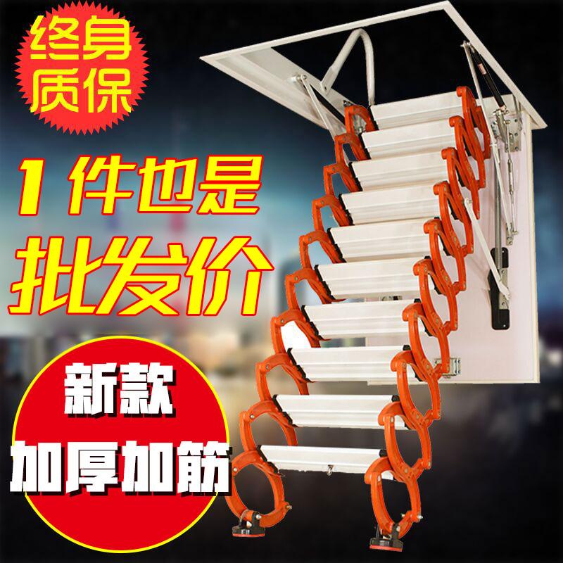 Лестницы Артикул 20162174444