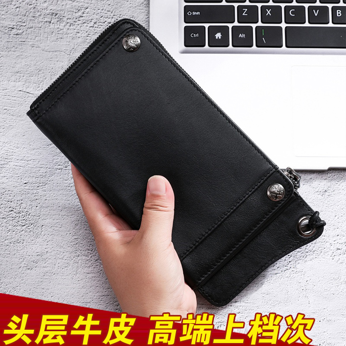 Business mens wallet long leather leather handbag card bag multifunctional large capacity young mens wallet