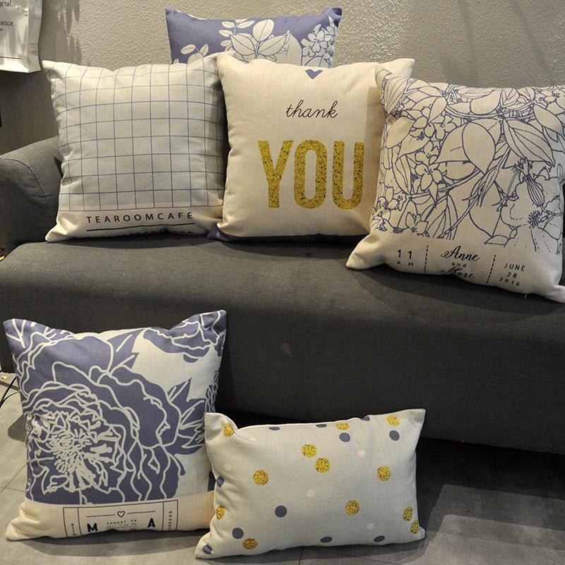 (用20元券)现代简约棉麻沙发床上靠枕套抱枕