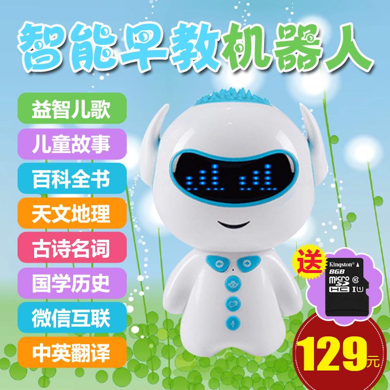 儿童智能早教机器人宝宝家教中英文故事小学生伴读助教联网学习机