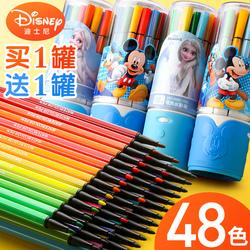 迪士尼水彩笔套装彩色笔无毒可水洗印章画笔儿童幼儿园小学生用宝宝颜色笔双头专业美术绘画24色36色软头涂鸦
