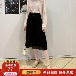 MG小象高腰半身裙女2019春季新款韩版学生中长款雪纺显瘦复古裙子