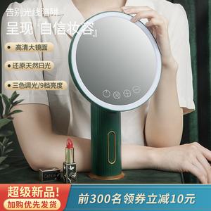 台式LED化妆镜子带灯家用小型学生宿舍桌面梳妆镜美妆镜补光ins风