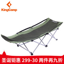 Kingcamp Outdoor ultra-light rollaway bed aluminum alloy portable travel lunch Break