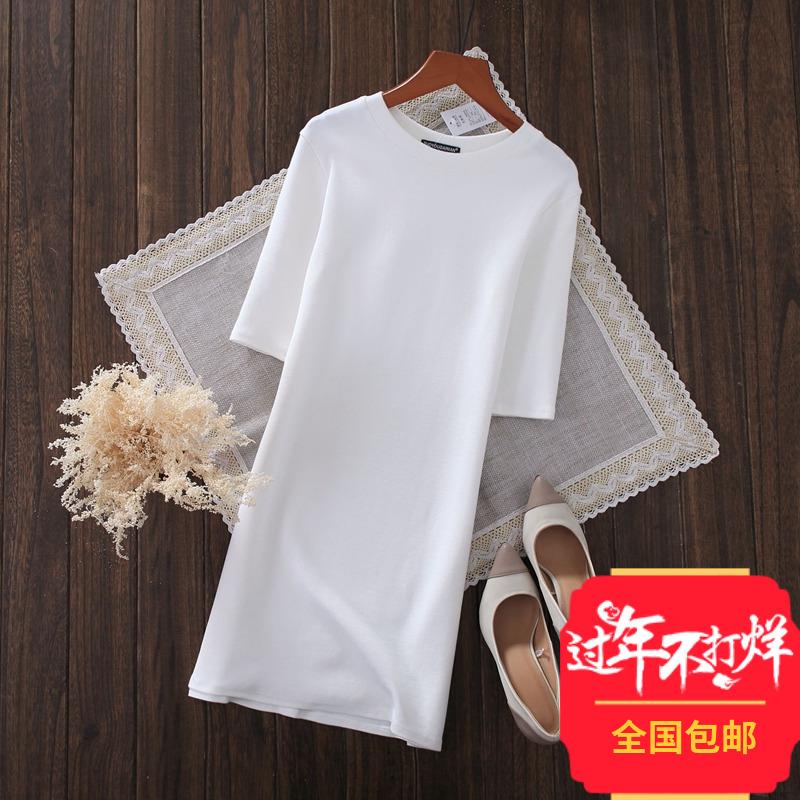 春秋新款5分中半袖简约中长款圆领T恤修身显瘦纯棉打底衫连衣裙女