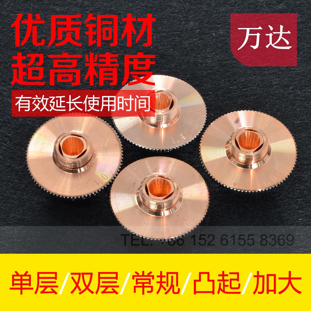 Точное сильное RayTooL диаметр сопла брызга 32mm вырезывания лазера режет рот
