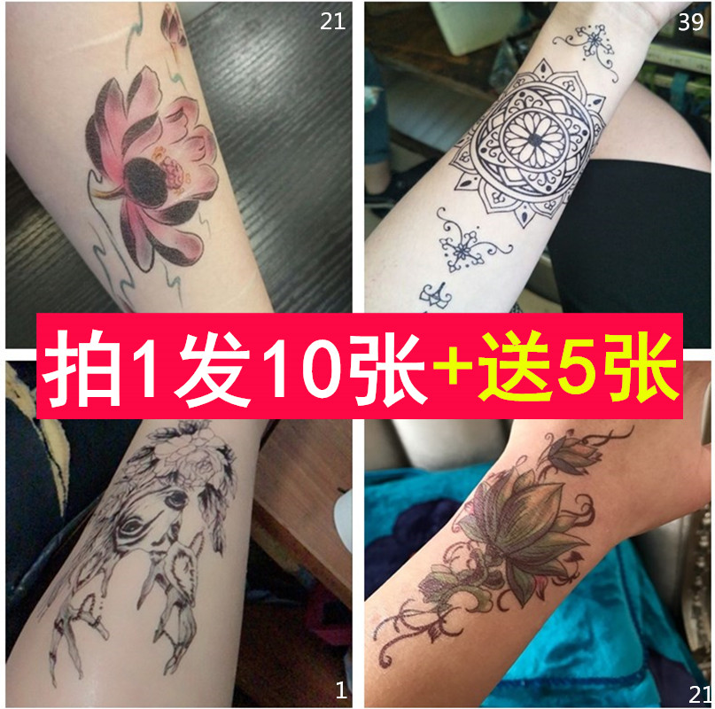 花臂紋身貼 紋身防水持久永久1年仿真花臂萬圣節妝容男女影樓拍攝