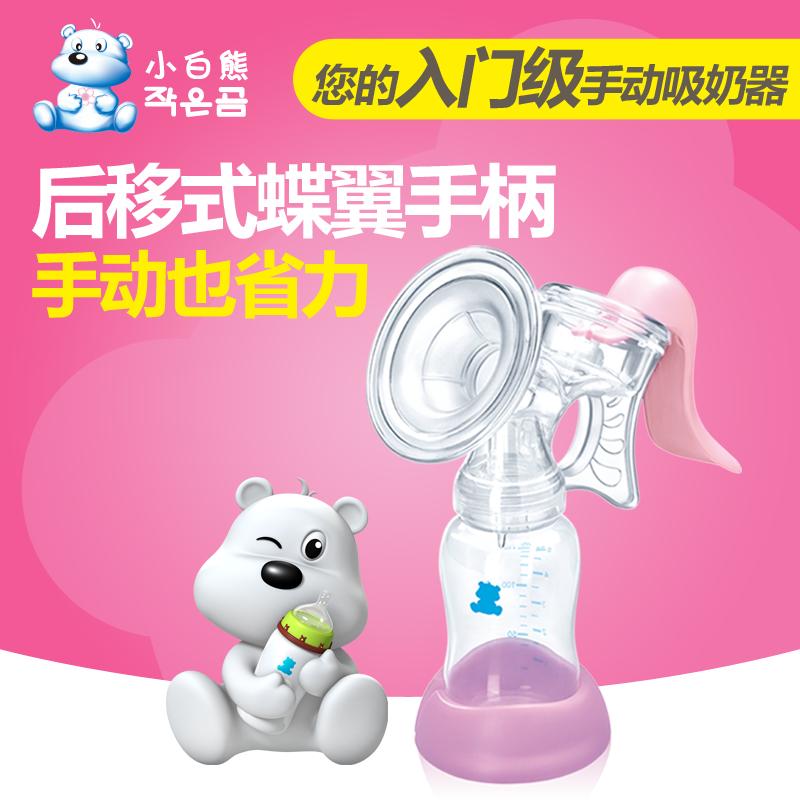 小白熊旗舰店蝶悦手动吸奶器孕妇吸乳挤奶器妈妈产后省力非电动