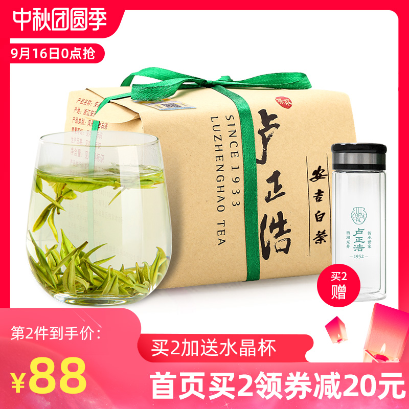 Белый чай Анжи Артикул 37627553752