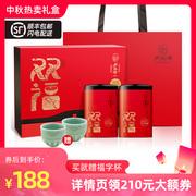 卢正浩中秋茶叶礼盒装龙井茶云南滇红茶特级绿茶红茶送礼组合150g