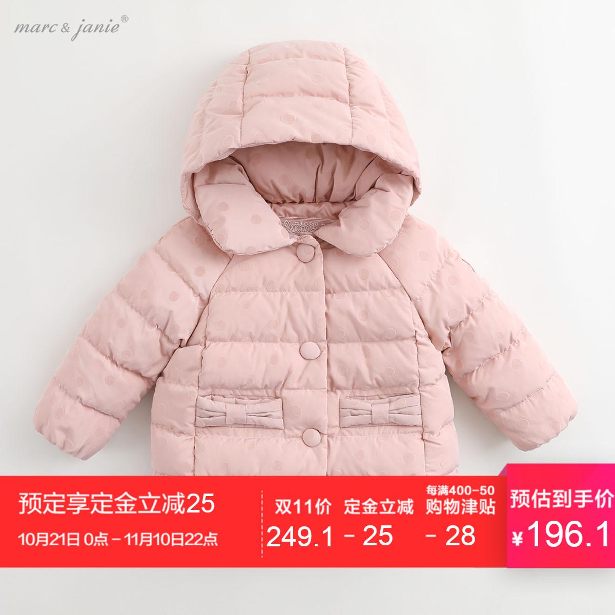 马克珍妮新款冬装 儿童女童波点羽绒服 宝宝羽绒外套 thumbnail