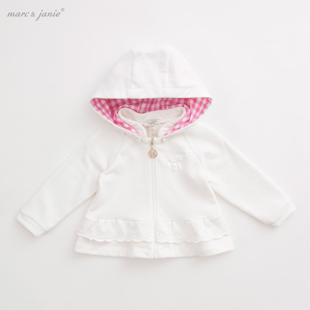 ~ ~馬克珍妮 裝女寶寶針織衛衣外套 女童兒童外出服15377