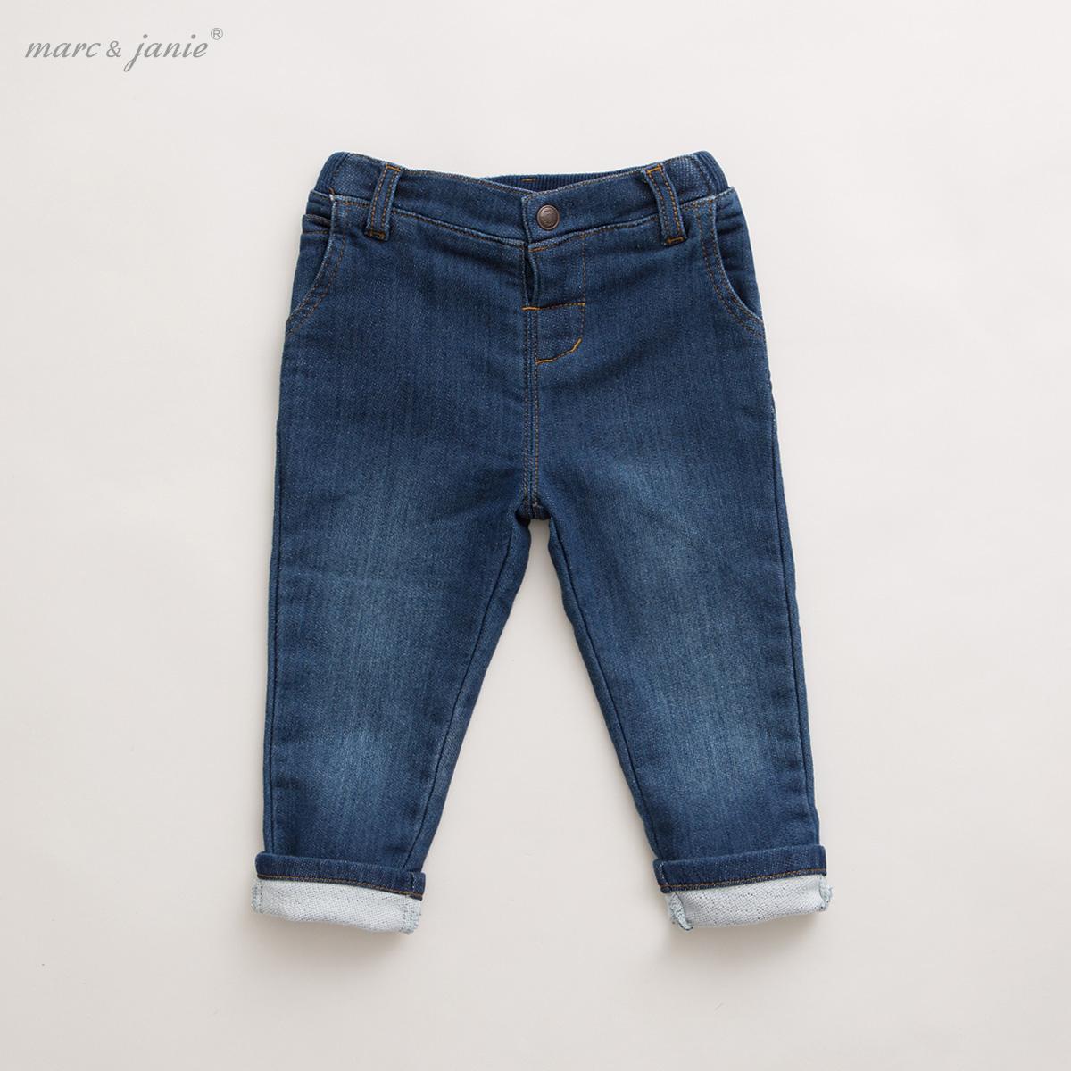 ~可開檔~馬克珍妮春裝男女寶寶針織柔軟牛仔褲 兒童長褲子15091