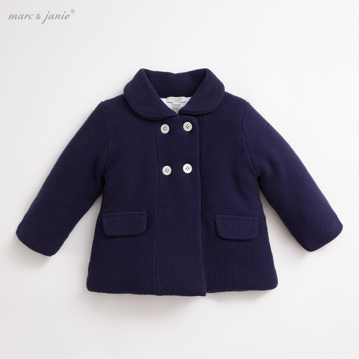 ~打折~馬克珍妮冬裝女寶寶棉衣 嬰兒棉服棉襖加厚15916