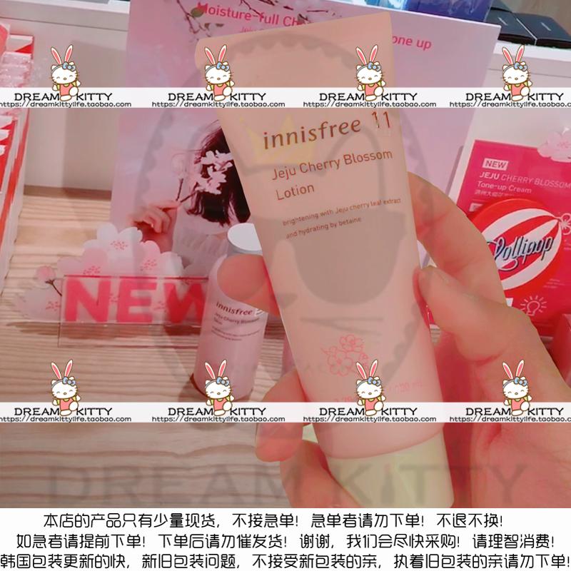 韩国代购 2019年悦诗风吟樱花清爽水乳提亮保湿水乳敏感肌可