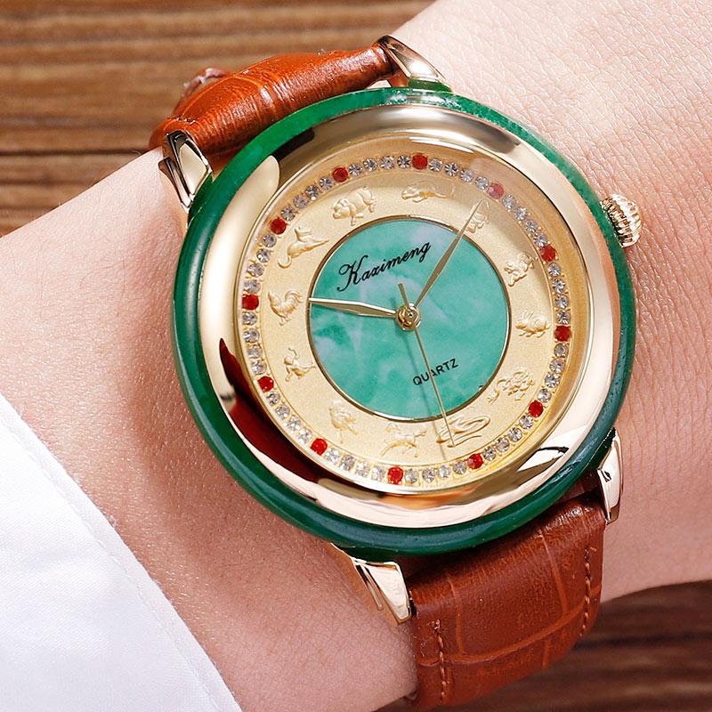 正品A货男款时尚手表珍藏版玉石腕表养生防水十二生肖翡翠真皮带