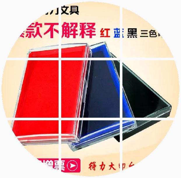 红蓝黑三色可选