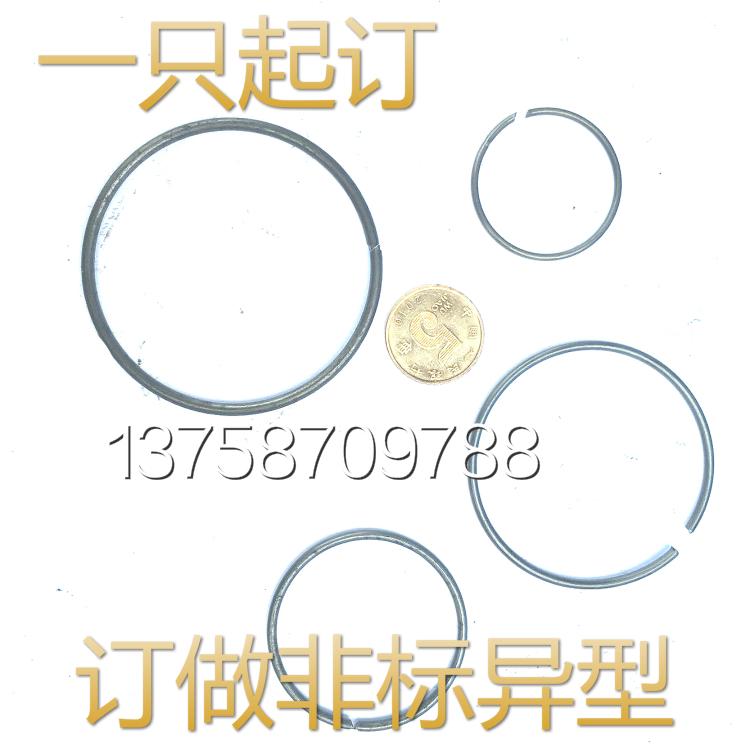 Товар в наличии Внешнее круговая подшипник отверстие стопора в форме кольца стопорного кольца С пользовательской образной пружиной диаметр проволоки 1,2 мм