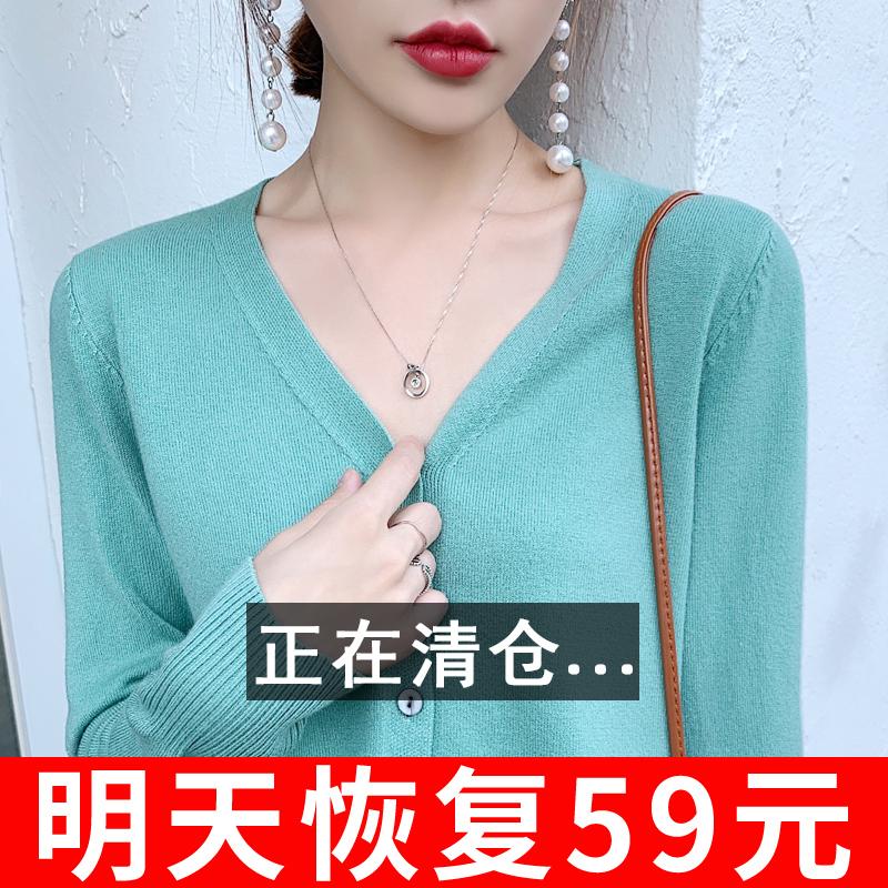 20秋冬新款V领羊毛开衫女羊绒衫宽松大码外套针织薄短款外搭毛衣