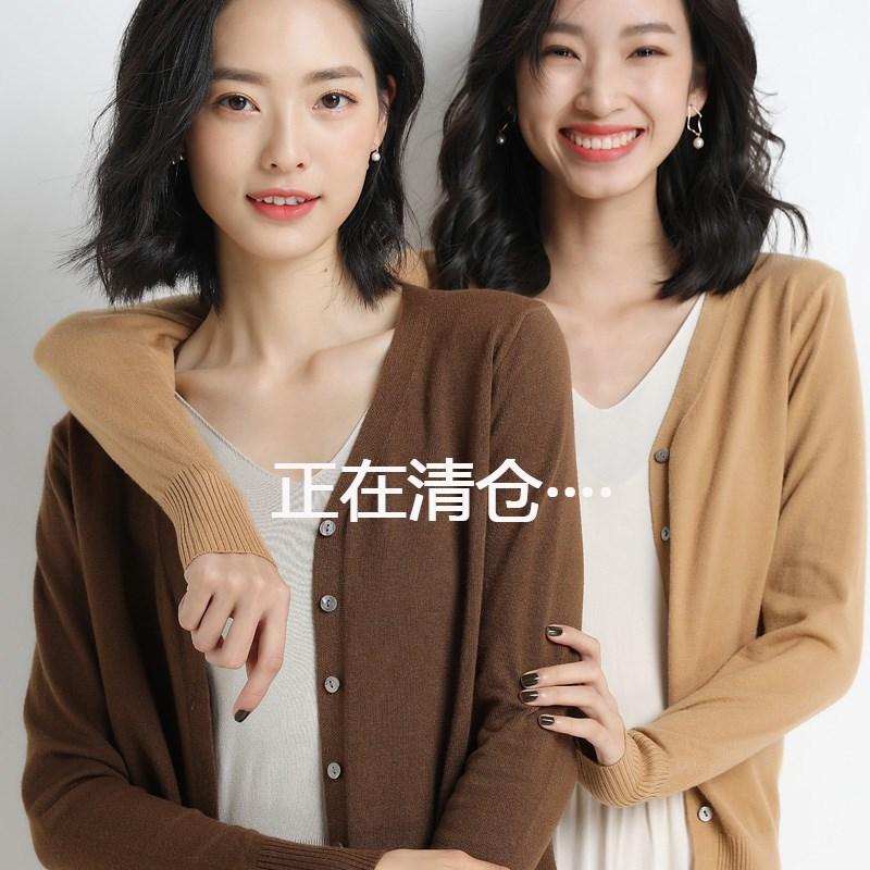 秋冬新款羊绒开衫女短款宽松羊毛衫外搭针织毛衣V领百搭韩版外套
