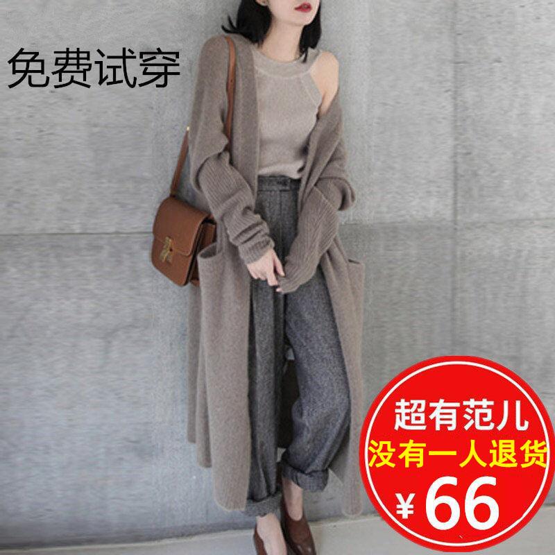 欧美秋冬新款羊绒大衣女中长款宽松毛衣外套针织开衫加厚外搭图片
