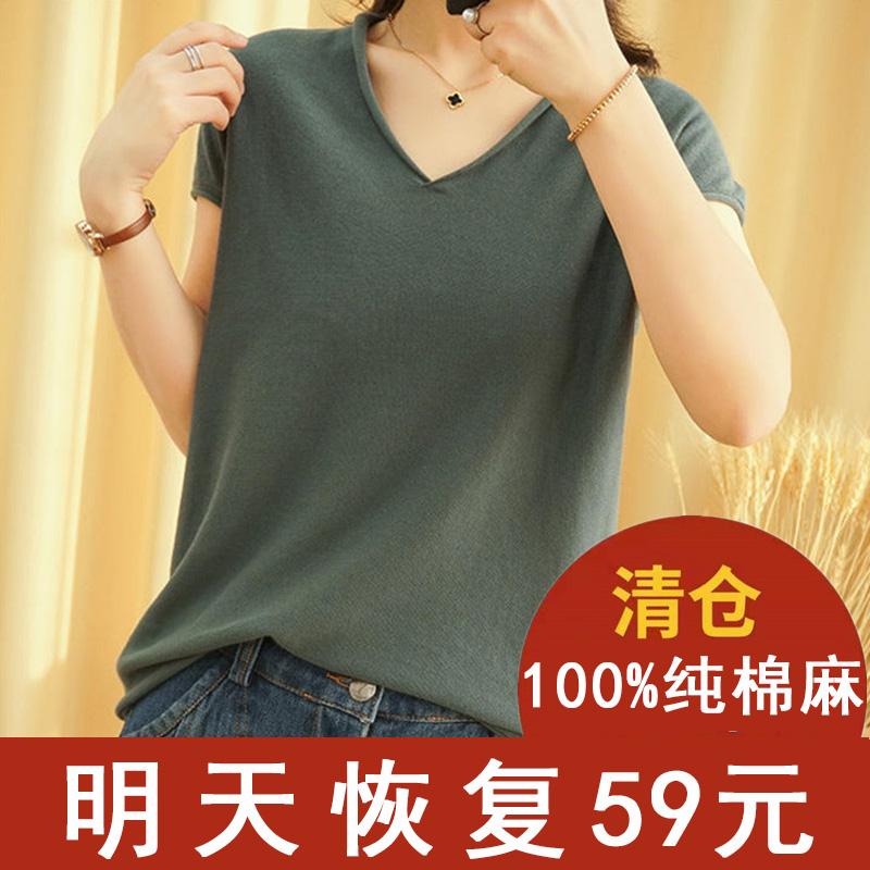 2020新款棉麻纯色t恤女v领短袖宽松显瘦休闲短袖针织衫上衣女装