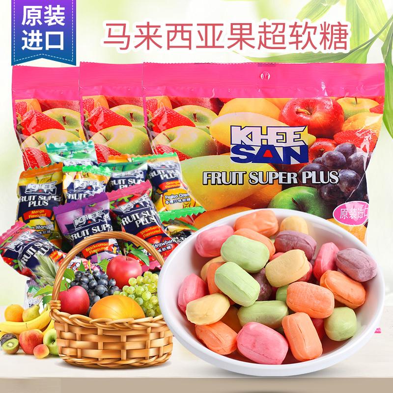 正品马来西亚进口果超散装软糖果限7000张券