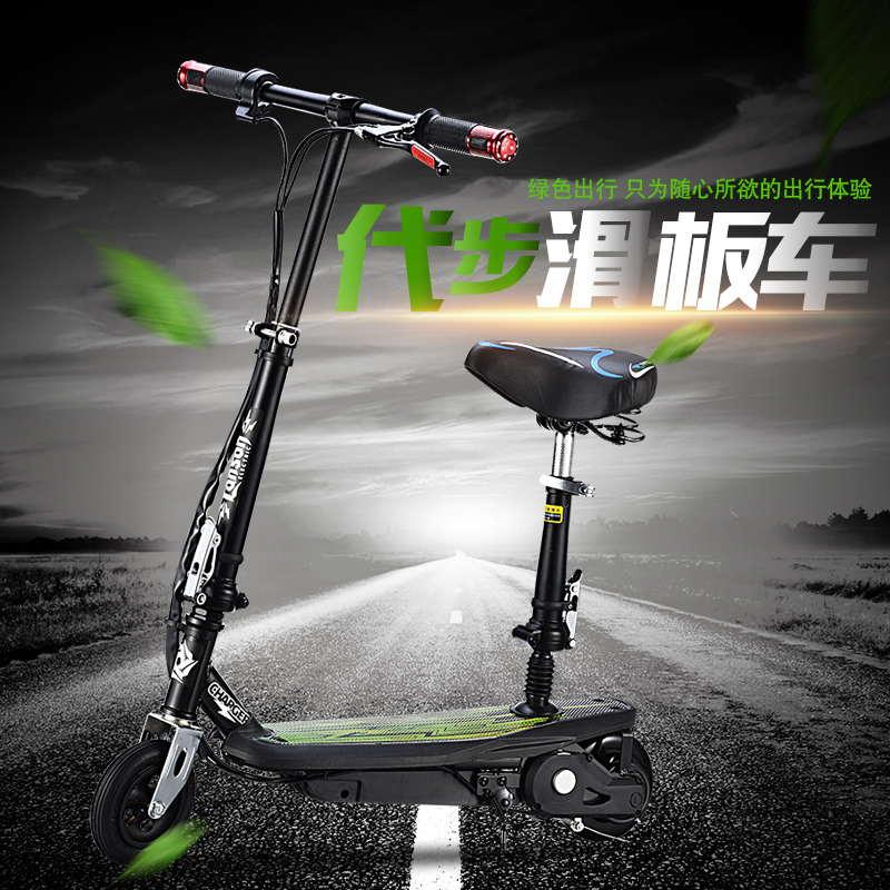 女式学生电瓶车电动车充电折叠车便携式小孩电单车上班族代驾车小