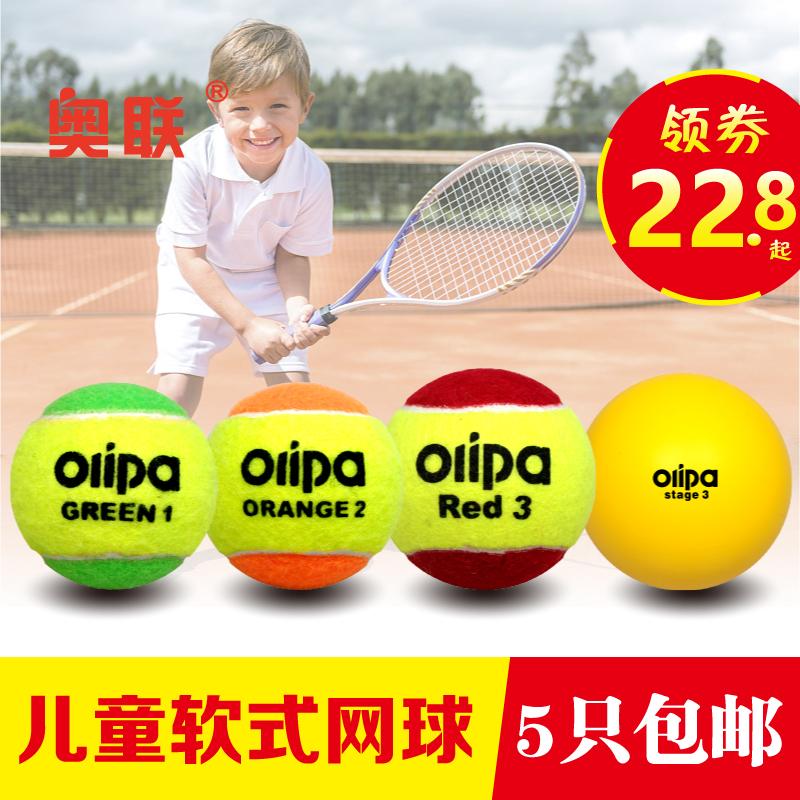 Товары для тенниса Артикул 37202102770