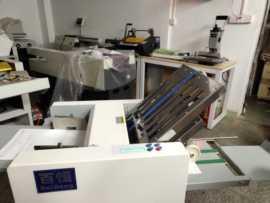 百恒四梳折页机,A3/A4折页机,四折盘折页机,四梳折纸机