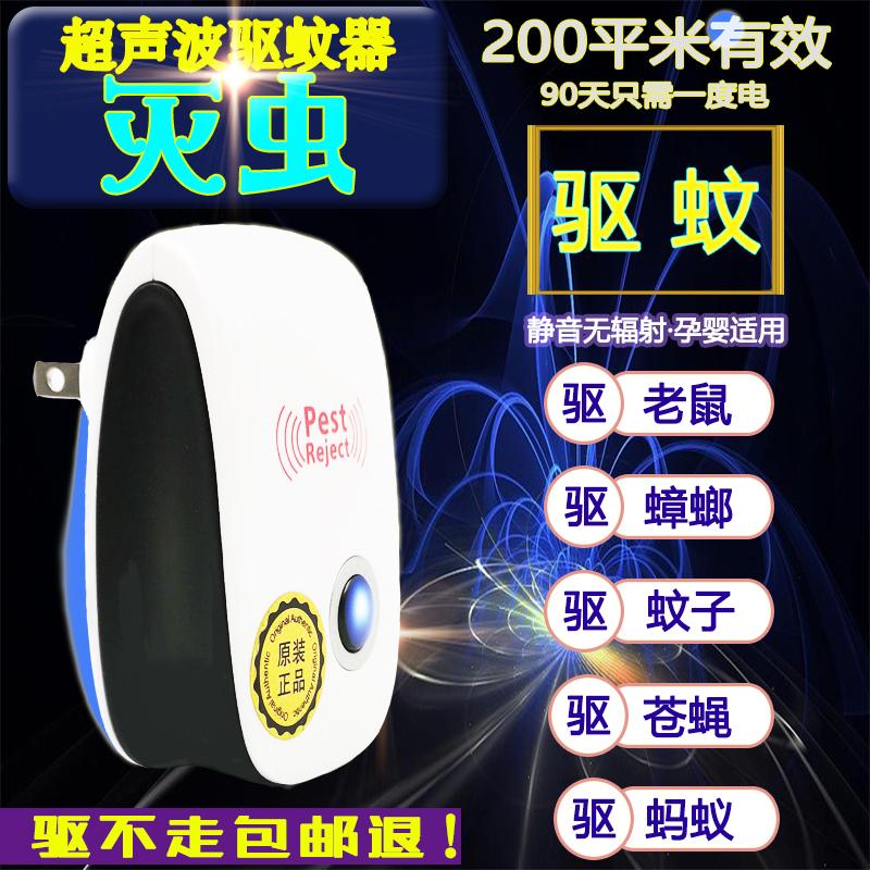 Электрические ловушки для комаров Артикул 596026837319