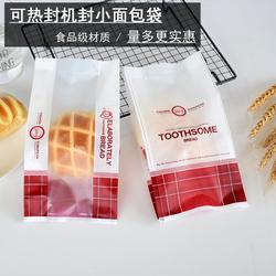 西点烘焙唱片软欧包面包包装袋机封面包单个装早餐手撕面包包装袋
