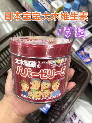 日本大木儿童宝宝复合综合维生素软糖ABCDE和钙120粒2018新版