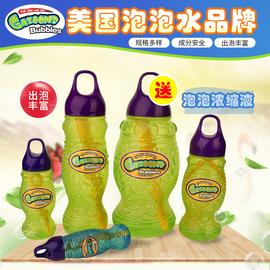 包邮美国Gazooper泡泡液环保儿童吹泡工具泡泡水泡泡机户外玩具图片