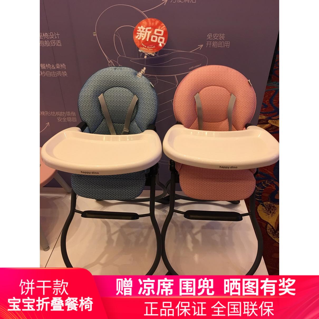Обеденные детские стулья Артикул 592405444227