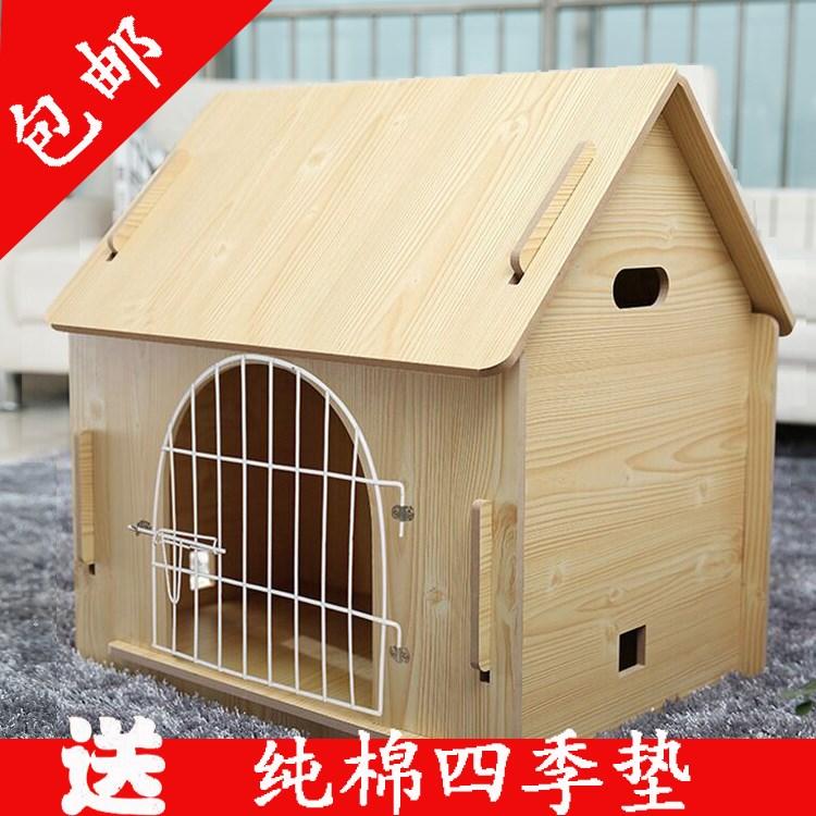 狗狗窝窝狗房子别墅宠物木质狗窝一窝两用室内外冬天保暖狗屋