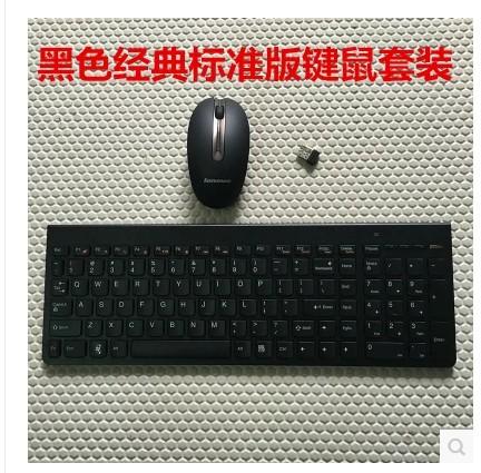 联想SK-8861无线多媒体2.4G超薄巧克力静音键盘鼠标键鼠套装