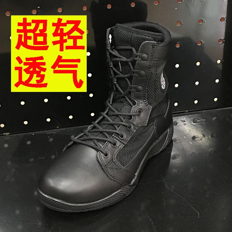 【醉喵】君洛克新款战术博士超轻作战靴透气战术靴SFB真皮军靴男