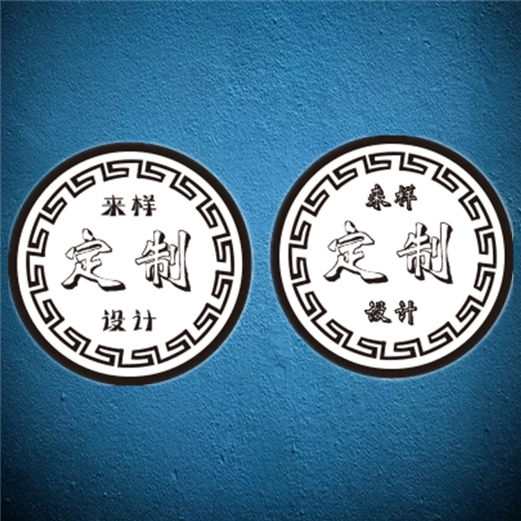 25MM游戏币代币 游戏机币  游戏币定制 套牛机弹珠机代币混合料