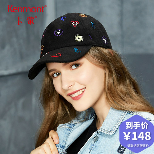 Carmon soft top duck tongue cap womens spring and autumn curved brim baseball cap travel leisure versatile black embroidered wool cloth 2652