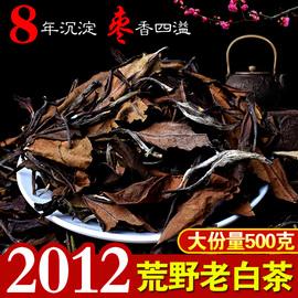 福鼎白茶老白茶2012年散茶500g 正宗高山寿眉散装茶叶贡眉白牡丹