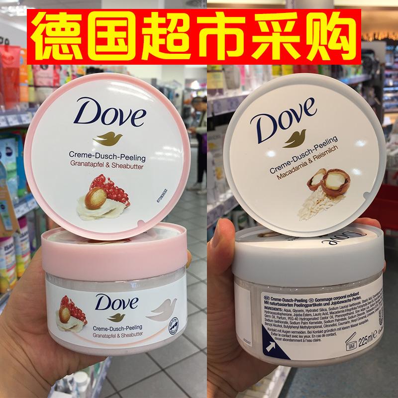 dove磨砂冰淇淋女身体乳嫩白全身膏