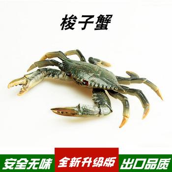 儿童仿真海洋野生大闸蟹梭子蟹模型